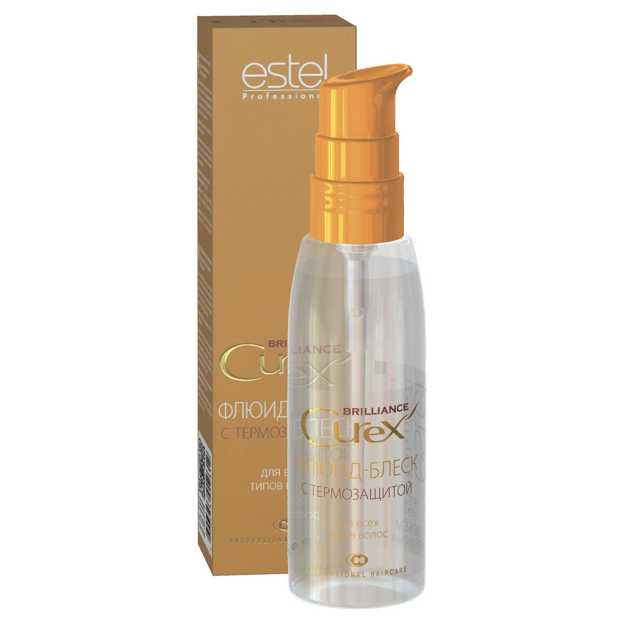 ESTEL CUREX BRILLIANCE Флюїд блиск для волосся з термозахистом 100 мл