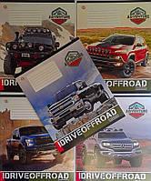 Тетрадь 24 листа клетка Drive Offroad-17 №794940 Зошит України Украина