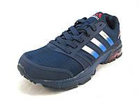 Кроссовки мужские  Adidas Cosmic Maraton Air синие (р.41,42,43,44,45,46)