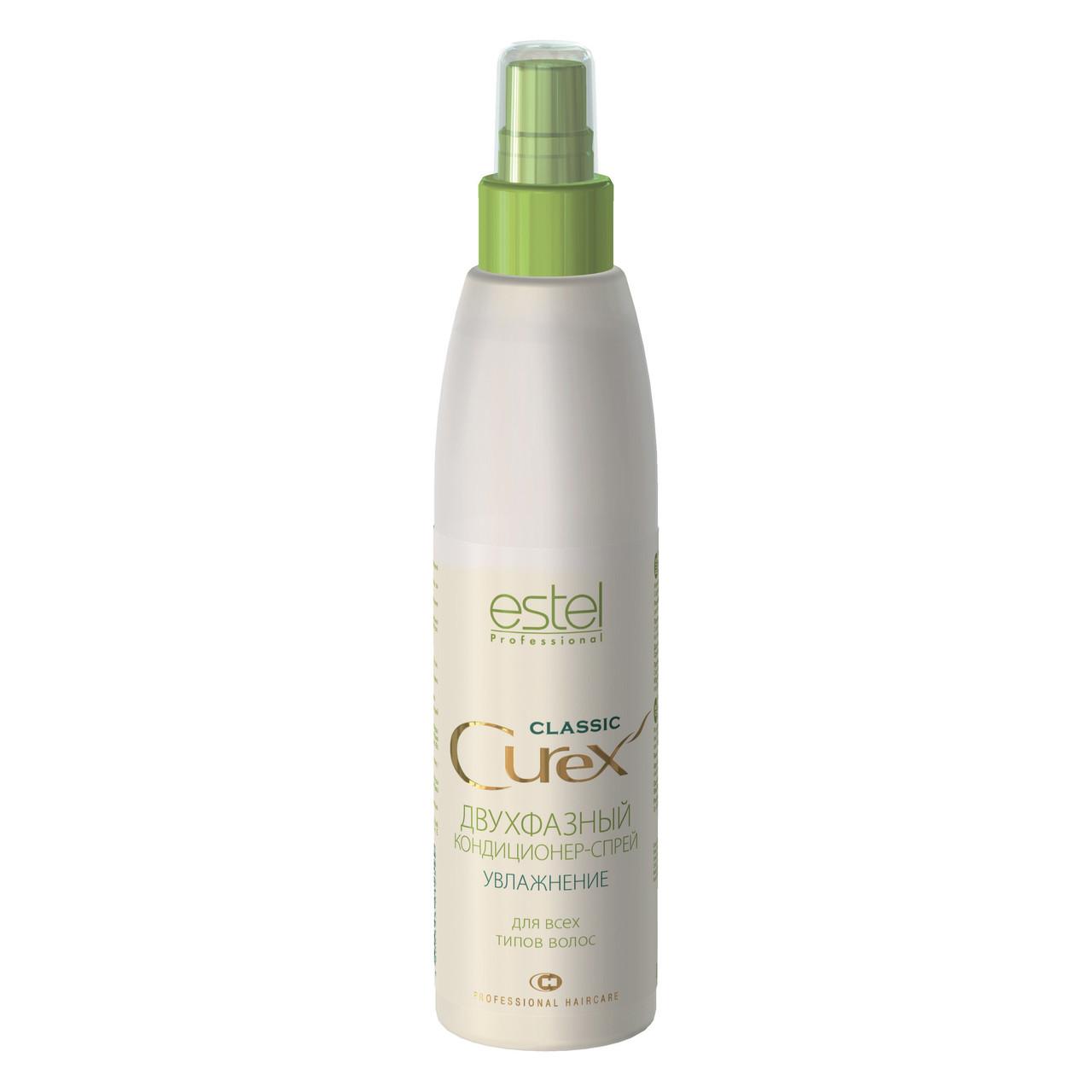 """ESTEL CUREX CLASSIC Двофазний кондиціонер-спрей для волосся """"Зволоження"""" 200 мл."""