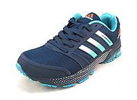 Кроссовки мужские  Adidas Cosmic Maraton Air сине-бирюзовые (р.41,42,43,44,45)