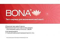 Тест на беременность BONA    (Украина)