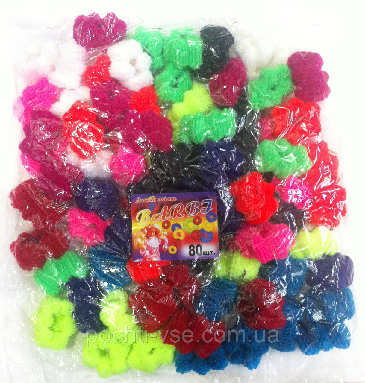 Резинки для волос ромашка цветные 40 шт.,(30 мм)