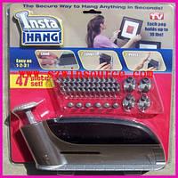 Гвоздезабиватель Insta Hang, купить гвоздезабиватель в Украине