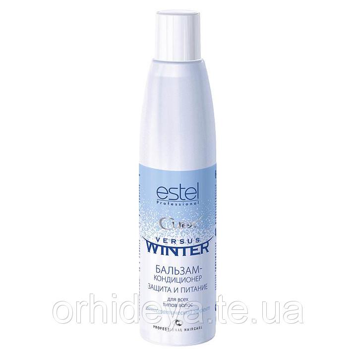 ESTEL VERSUS WINTER Бальзам для волосся захист і живлення, 250 мл