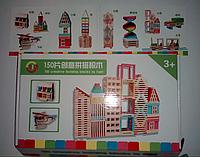 """Деревянный конструктор """"Городок"""" на 150 деталей."""