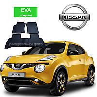 Автоковрики EVA для Nissan Juke