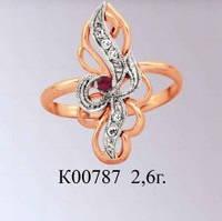 Женское золотое кольцо для девушки Стефани