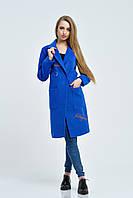 Пальто женское Мехико 44, синий электрик
