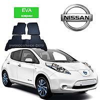 Автоковрики EVA для Nissan Leaf