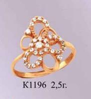 Женское золотое кольцо для девушки Афродита