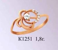 Женское золотое кольцо для девушки Минерва