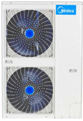 Наружный блок для мультизональных систем Midea MDV-V120W/DRN1