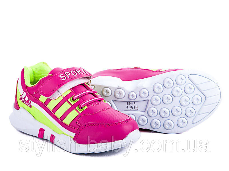 Детская обувь оптом. Детская спортивная обувь бренда ВВТ для девочек (рр. с 31 по 36)