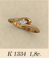 Женское золотое кольцо для девушки Артемида