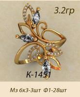Женское золотое кольцо для девушки Шэрон