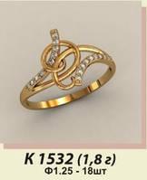 Женское золотое кольцо для девушки Юнона