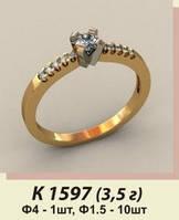 Женское золотое кольцо для девушки Таврида