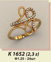 Женское золотое кольцо для девушки Венера