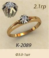 Женское золотое кольцо для девушки Лацио