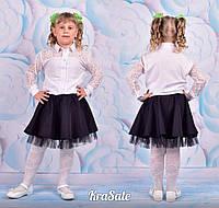 Юбка нарядная школьная для девочки черная Ткань мемори + сетка