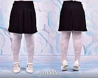Юбка нарядная школьная плиссированная для девочки черная Ткань мемори