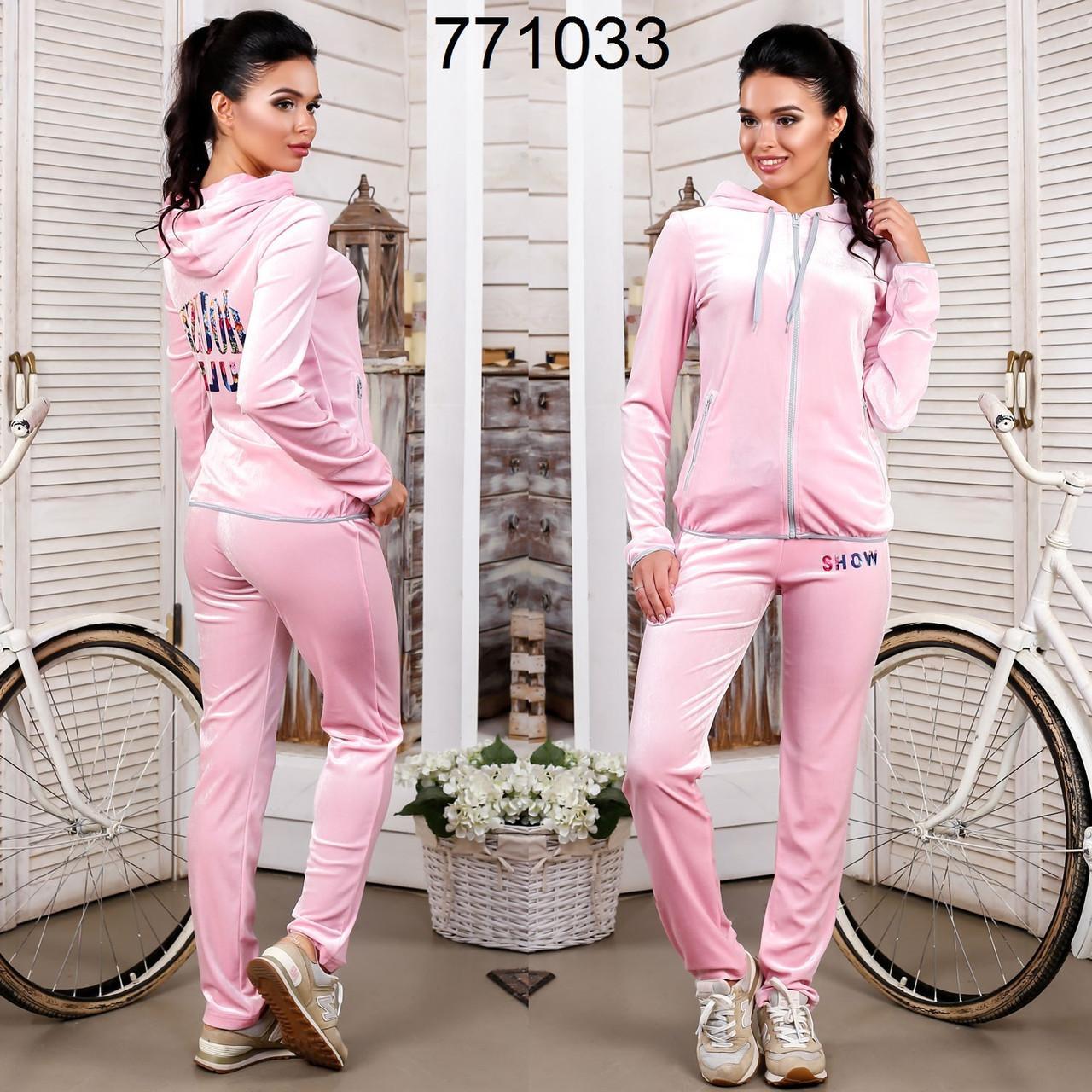 Женский спортивный костюм из стрейч-велюра F   Розовый
