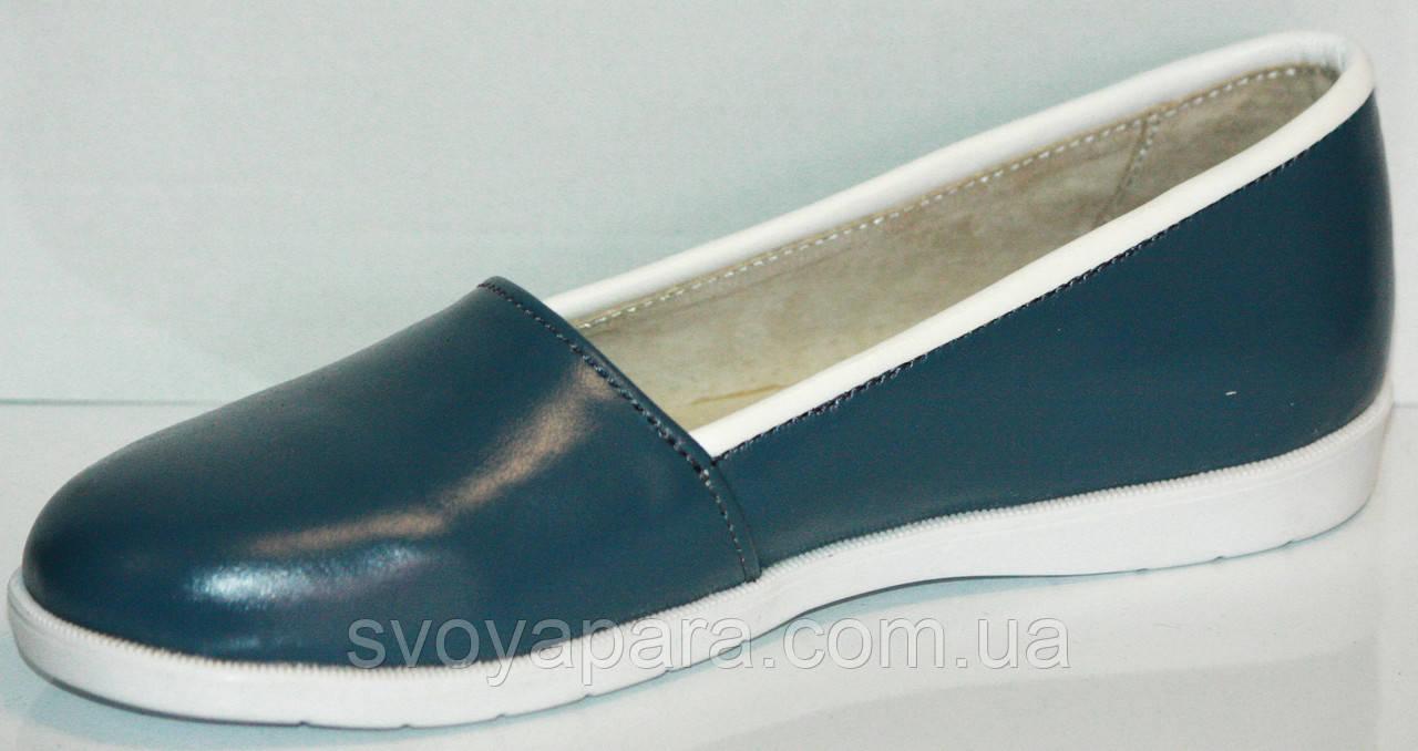 Туфли подростковые женские синие из натуральной кожи с кожаной подкладкой с супинатором