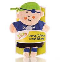 Мочалка-рукавичка ,хлопковая ХККО  Мальчик пират