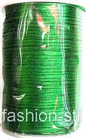 Шнур атласный зелень-трава (3мм толщ) 100м в рул