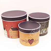 "Набор подарочных коробок ""Love Мuch"""