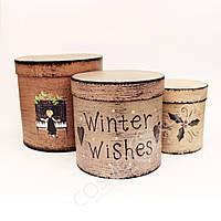 "Набор подарочных коробок ""Winter Wishes"""