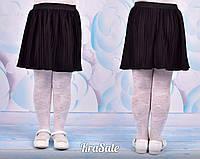 Юбка нарядная школьная плиссированная на резинке для девочки черная Ткань мемори