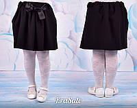 Юбка нарядная школьная с бантом для девочки черная Ткань мемори