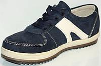 Кроссовки подростковые для мальчика  из натурального нубука на термополиэстеровой подошве