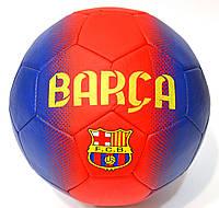 """Мяч футбольный клубный """"BARCELONA""""FT9-17. М'яч футбольний"""