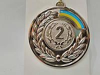 Медаль наградная с лентой 2 место 01127. Медаль спортивна