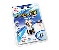 Перезаряжаемая батарейка (аккумулятор) AAA, 600 mAh, Энергия, 2 шт, 1.2V, Blister