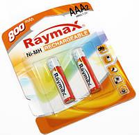 Перезаряжаемая батарейка (аккумулятор) AAA, 800 mAh, Raymax, 2 шт, 1.2V, Blister