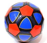 Мяч футбольный цветной. М'яч футбольний