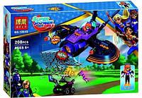 Конструктор Super Heroes 10615 Погоня на реактивном самолете, фото 1