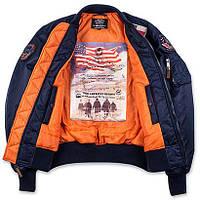 Бомбер Top Gun MA-1 Nylon Bomber Jacket with Patches (синий)
