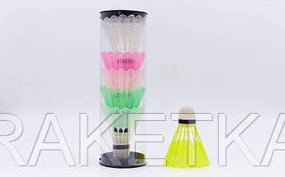 Воланчики для бадминтона пластиковые