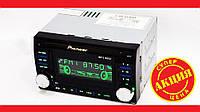 2din Pioneer 9902 USB+SD+AUX+пульт RGB подсветка, фото 1