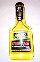 Присадка в масло Стоп дым 354мл (ABRO)