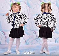 Нарядная  блузка школьная для девочки длинный рукав с рисунком - зонтики Ткань креп-шифон Длина 40 см  Низ блу