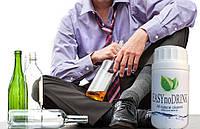 EASY no DRINK - Лікарський збір від алкоголізму (Ізі Але Дрінк), фото 1