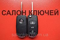 Изготовление ключей Volkswagen t5, caddy, polo, jetta, passat