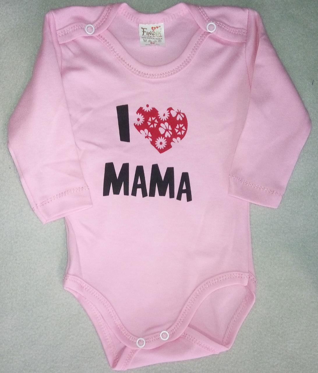 Боди для новорожденных с длинным рукавом 3-18 мес с надписью Я люблю маму