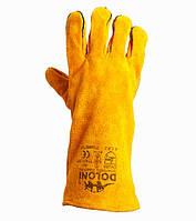 Перчатки краги для сварщиков Doloni 4507